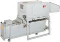 施乐和 15.85大型工业碎纸机